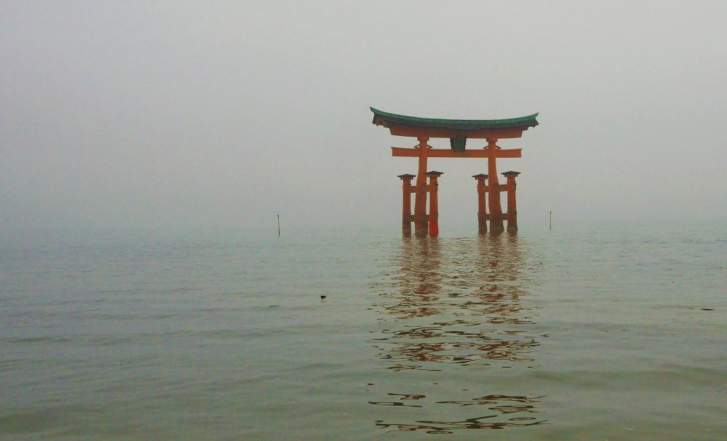 Miyamija Japonska Samsara potovanja