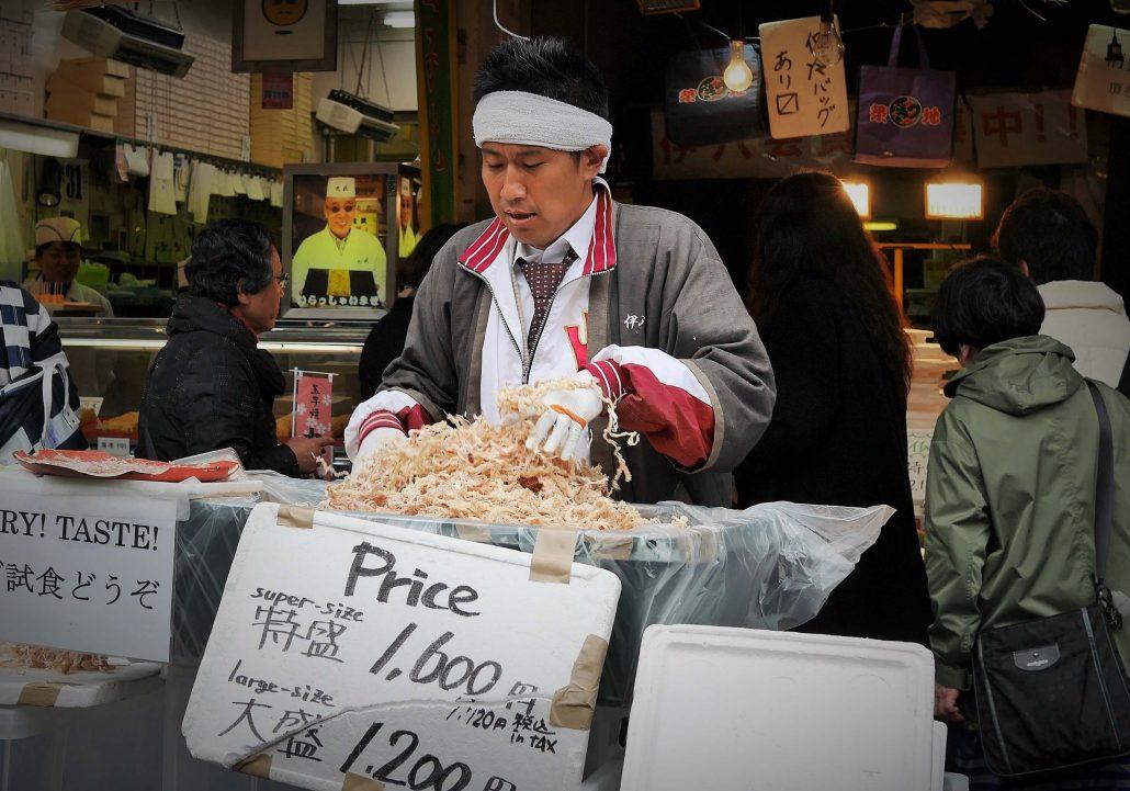 Tokio Japonska Samsara potovanja