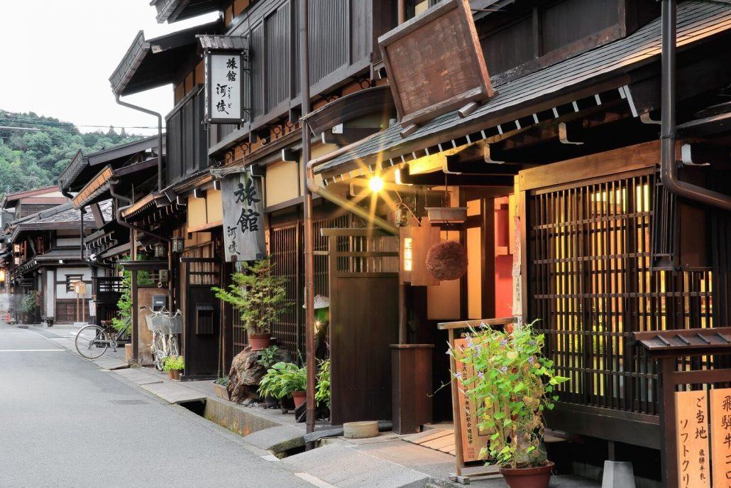 Takayama Japonska Samsara potovanja
