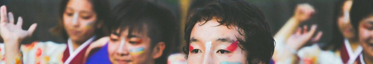 Japonska tradicija in ples