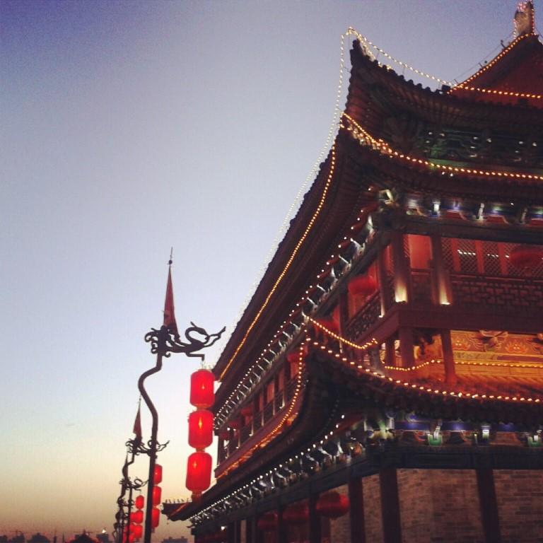 Mestno obzidje v XIanu