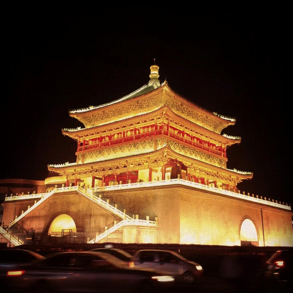Stolp z bobnom, Xi'An