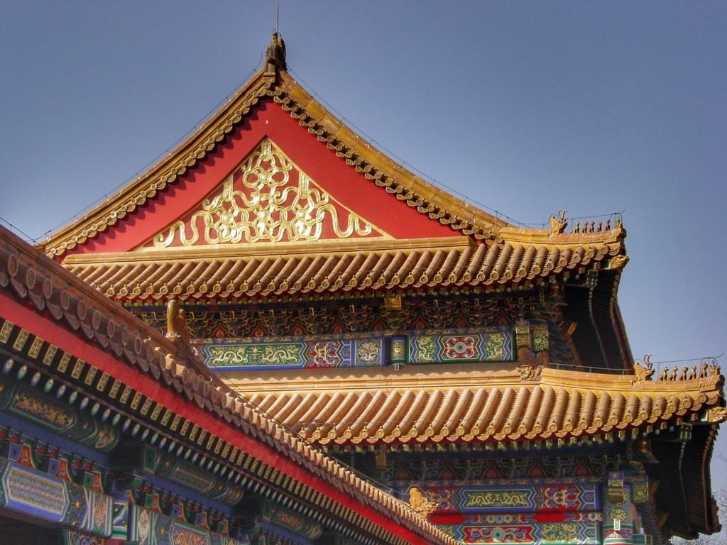Škrlatno mesto, Peking