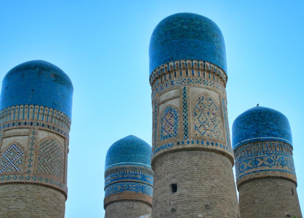 Osrednja Azija - Chor Minor v Buhari, Uzbekistan