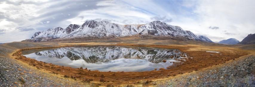 Nacionalni park Altaj Tavan Bogd