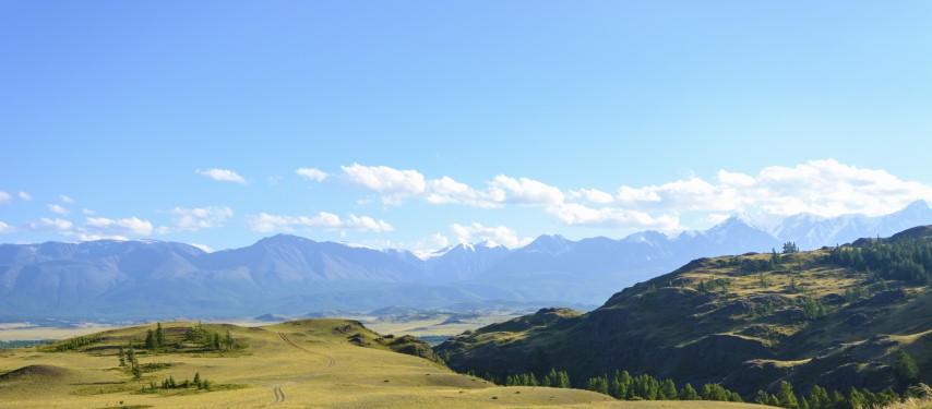 Panorama, Altajske gore
